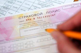 В ЦБ подтвердили возможность покупки ОСАГО без техосмотра с 22 августа